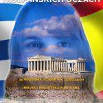 Grecja w hiszpanskich oczach1