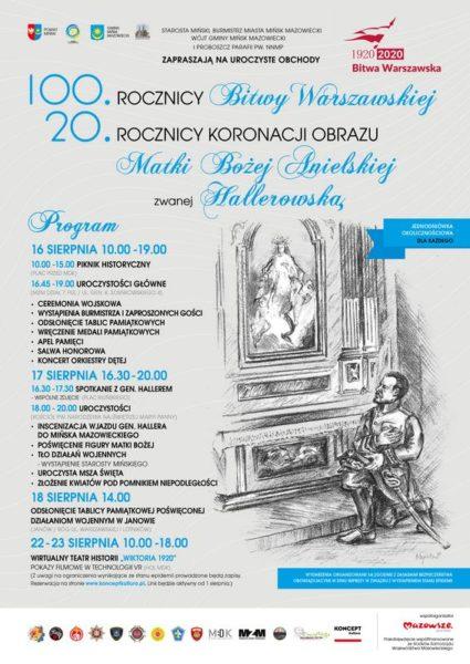 plakat A3 Bitwa Warszawska 2020male